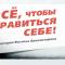 Сеть фитнес-клубов «Территория Фитнеса»