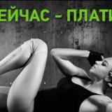 Фитнес-клуб NeoFit